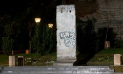 Berlin Wall in Tiflis, GE