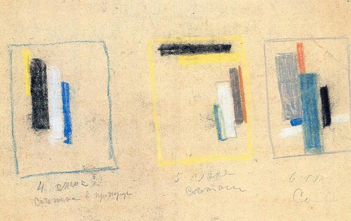Kazimir Malevich and Ukraine