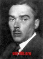 Ivan Ivanec