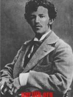 Olexandr Murashko
