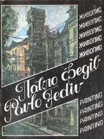 Pavlo Fediv. Painting. Catalogue
