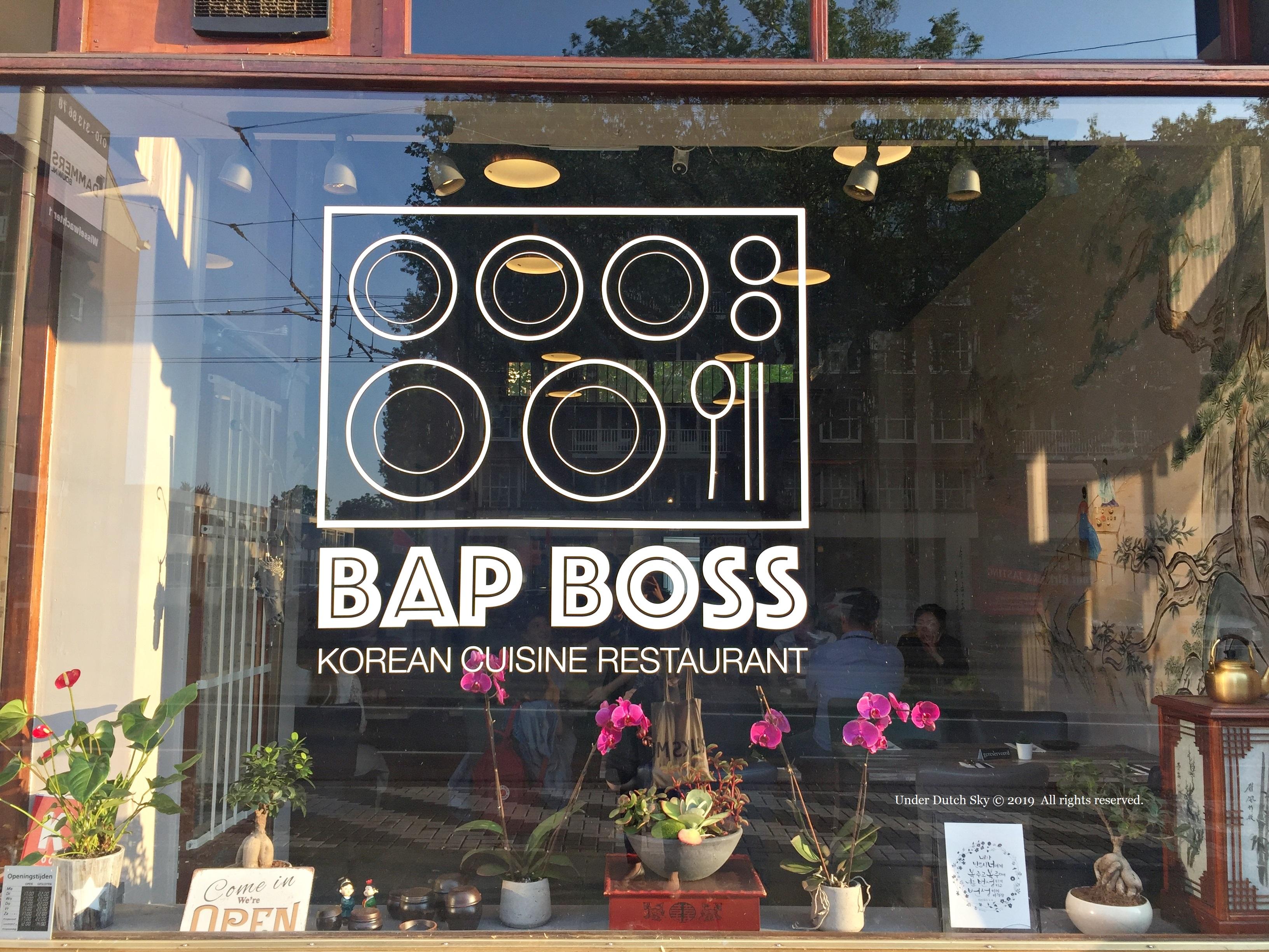 Best Korean Food in Rotterdam: Bap Boss