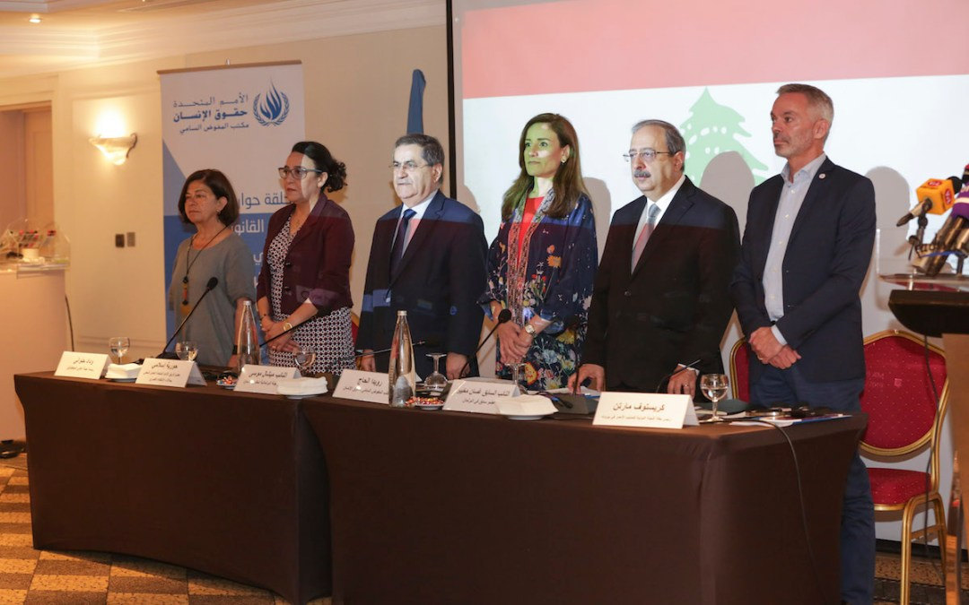 The United Nations Human Rights discusses Lebanon's Law No. 105 for the Missing and Forcibly Disappeared