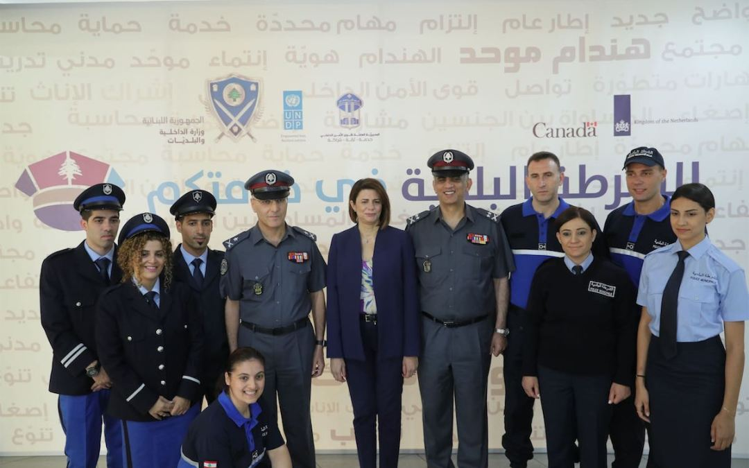Strategic Framework for the Development of Municipal Police in Lebanon