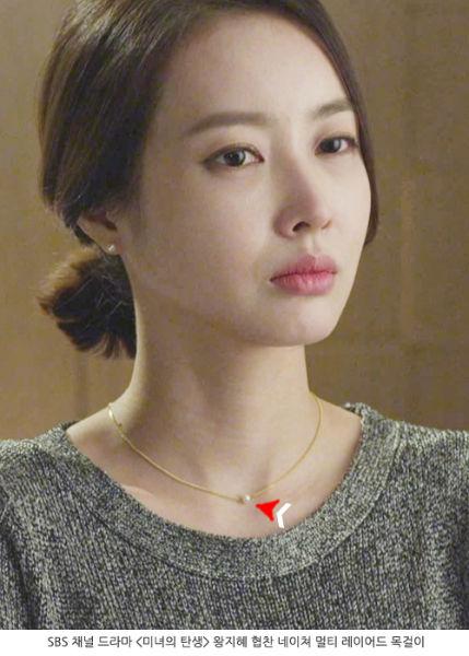 Korean Celebs Street Fashion Trends Review: Korean Celebrities Love FrancisKay Jewelry