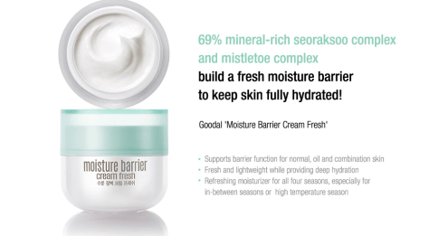 Goodal Moisture Barrier Cream Fresh 2
