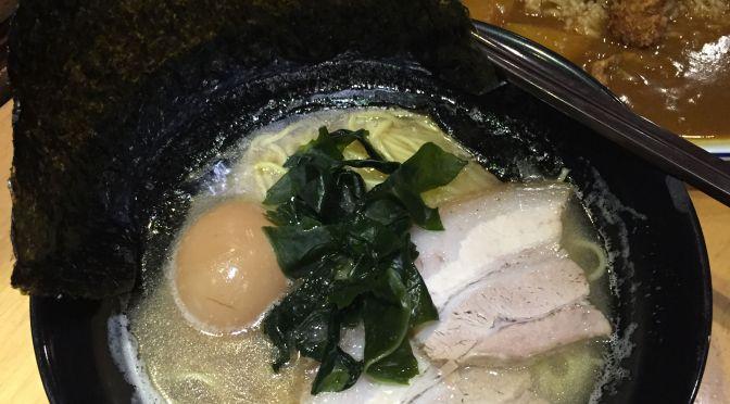 Goen Ramen & Pork Katsu Rice at Wisma