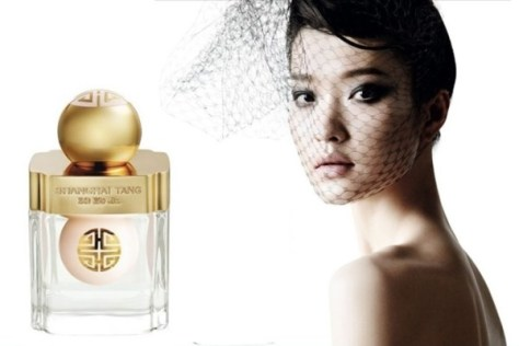 WTFSG_silk-road-fragrance-collection-shanghai-tang