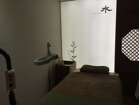 kwangdong-oriental-hospital-wellness-treatment-korea-beauty-wellness-must-go-review-enabalista_0007