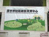 HK D4 4 Arts Center3