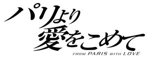 Logo_74