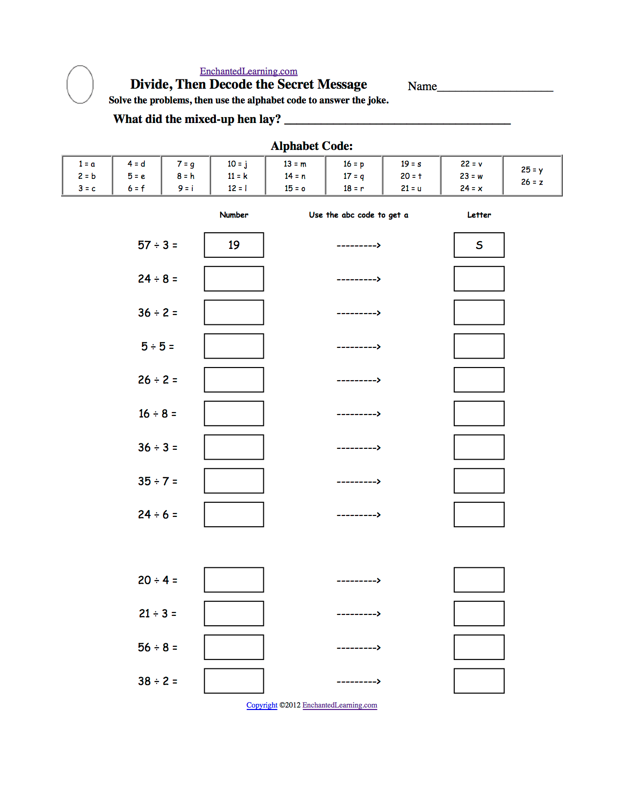 Solve Then Decode Multiplication Worksheets