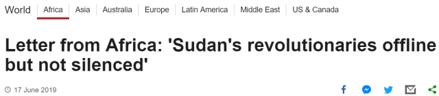 Sudan internet blackout