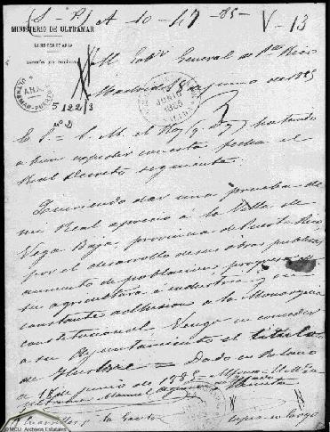 Concesión de título de Ilustre al ayuntamiento de Vega-Baja 2