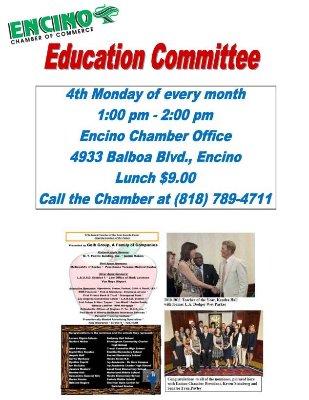 education committee flyer 2014