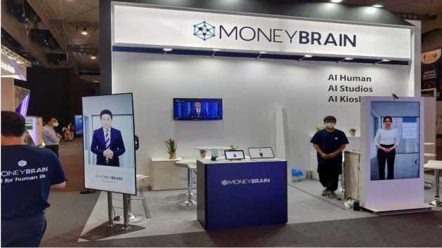 Money Brains