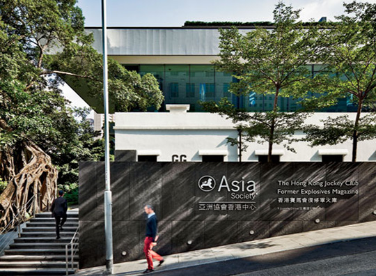Asia Society Museum