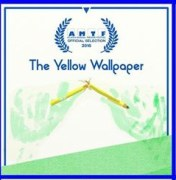yellowwall