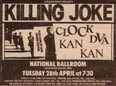 DVA April 1981