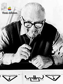 Paul Rand on Apple Think Different