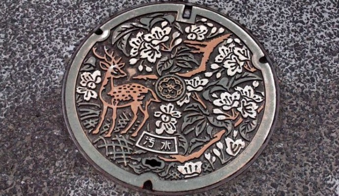 Japan has an entire festival dedicated to beautiful manhole covers