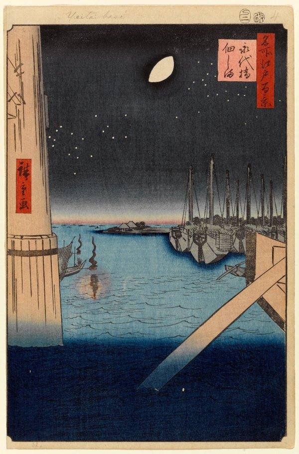 Tsukudajima From Eitai Bridge, No. 4 in One Hundred Famous Views of Edo