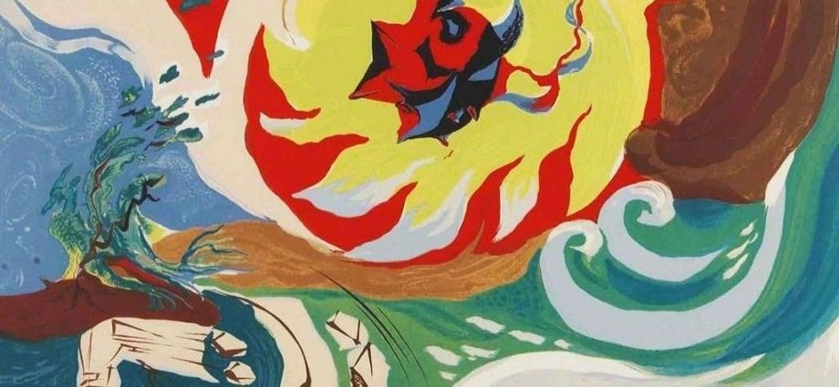 Wave of the Future (1976) by Andre Masson