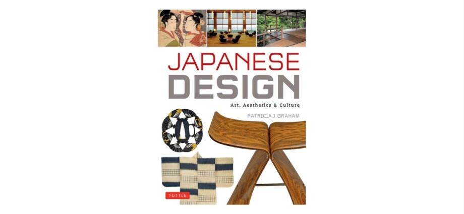 Japanese Design Art, Aesthetics & Culture. Featured Image