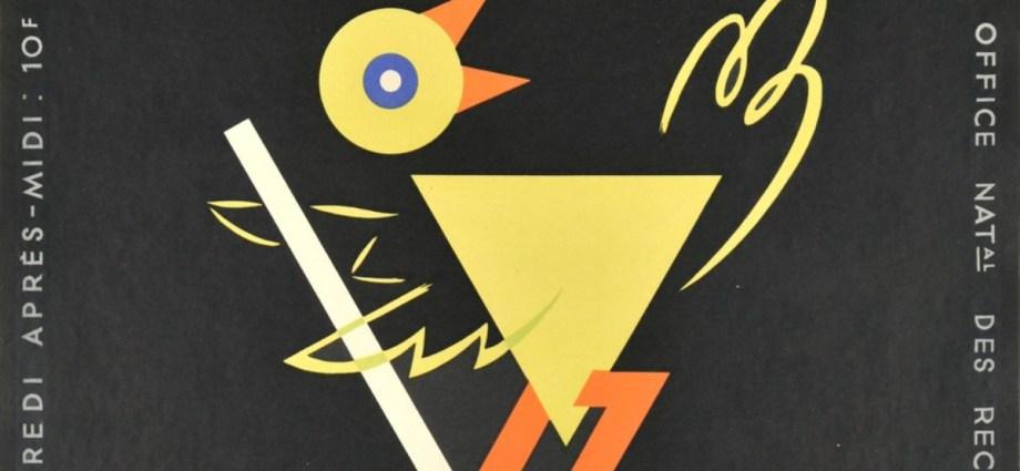 Salon des Arts Ménagers poster featured image