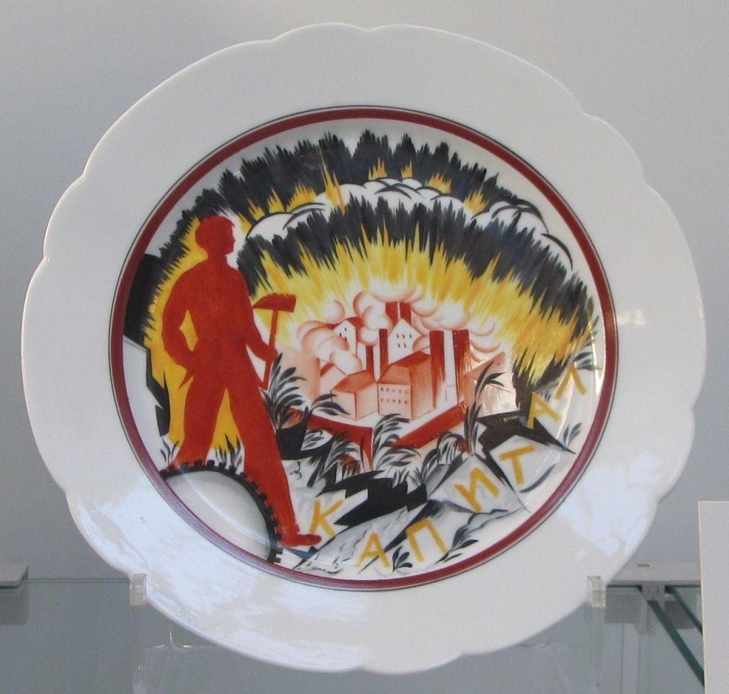 Mikhail Adamovich a propoganda plate