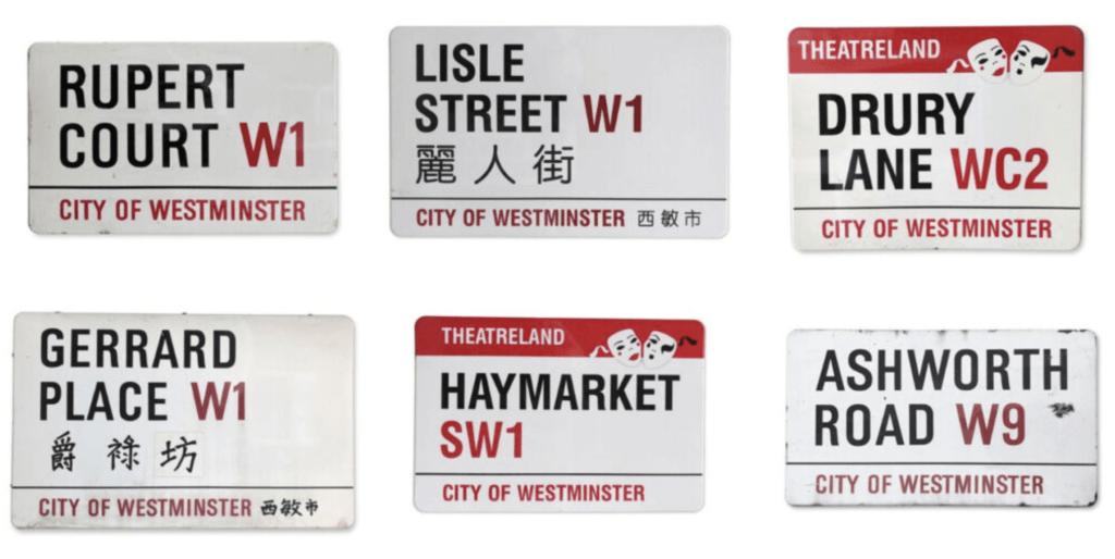 Street Signs designed by Sir Misha Black