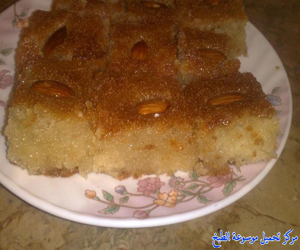 Basbousa Recipes