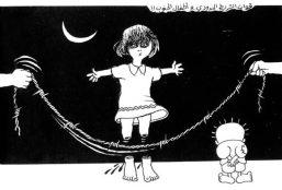 caricaturas de Naji al-Ali 13