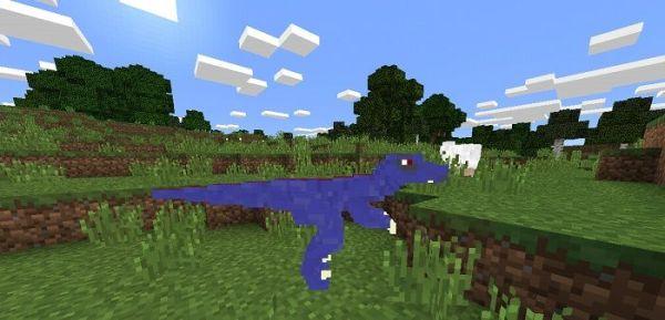 Мод на динозавра для Minecraft PE 0140