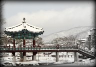 White Mountain Winter Landscape with Pagoda