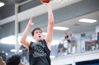 Will Baker (19/Basketball University) 2017 Adidas Summer Championship Highlights