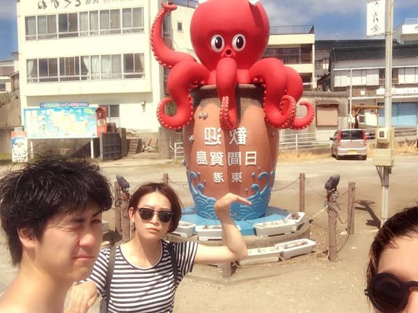 夏休み終了〜後半編〜