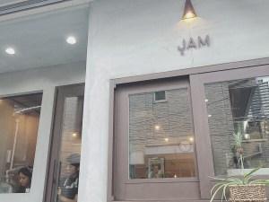 中崎町のおしゃれカフェ