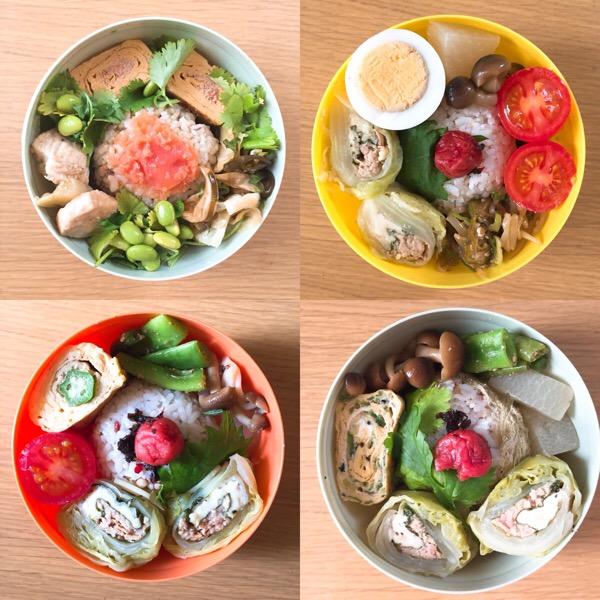 インスタ映え狙い⁉️丸いお弁当🙆イノッチcooking🍙作り置きシリーズvol.4🍴