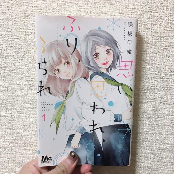 山口書房☆今までにない少女漫画読んでみませんか?