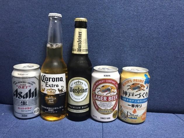 11種のビール飲み比べ!