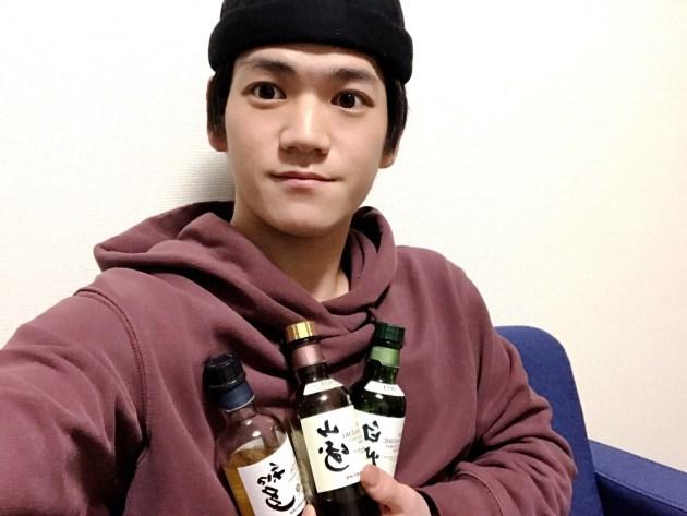 日本が誇る世界のウイスキー!!3種の飲み比べ🥃