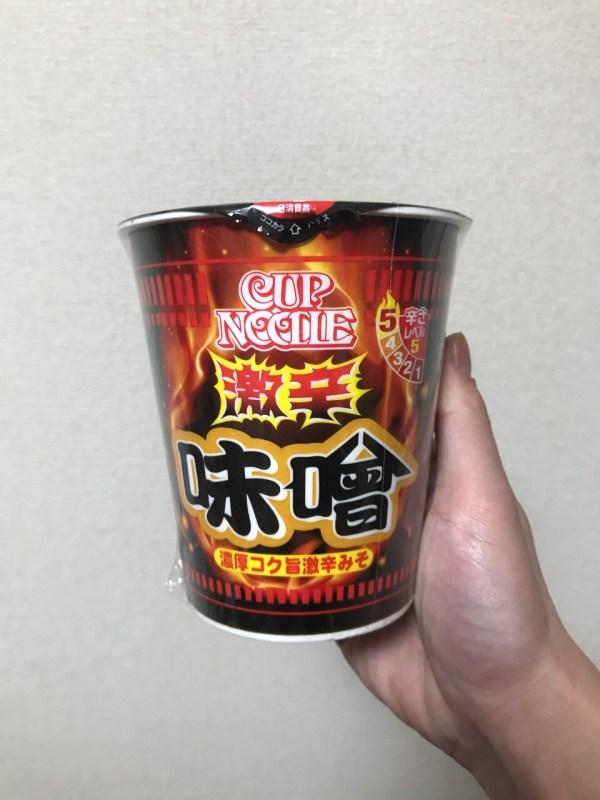 辛いものは美味い!🍜赤いものは美味い!!🦐