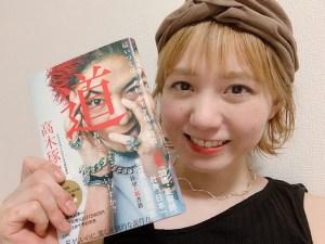 田中おすすめの本はこれ!!