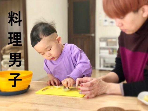 久々、イノッチcooking⭐︎お料理豆知識2つご紹介✌︎('ω')✌︎