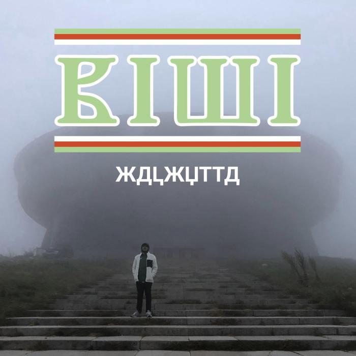 calcutta-video-kiwi-lettieri-foto