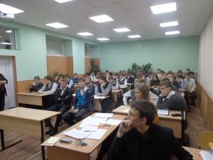 Участники конференции слушают доклад по геологии