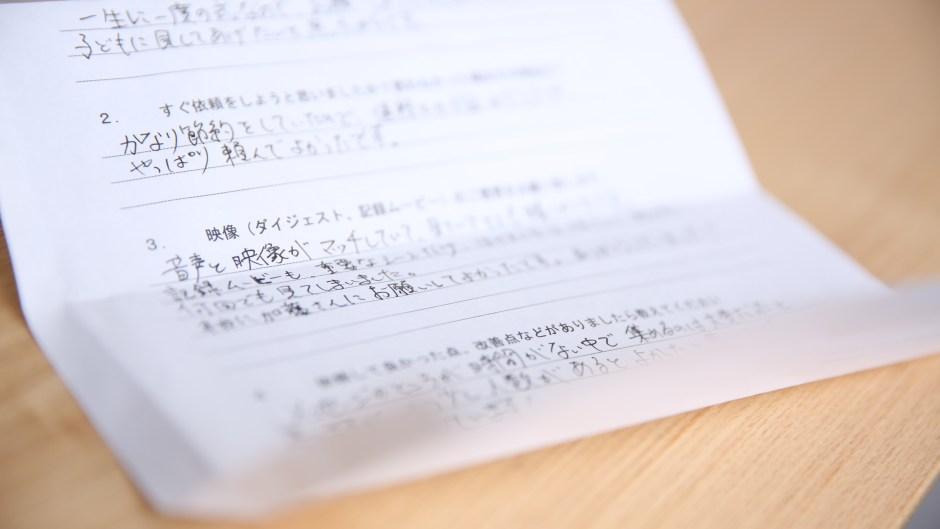 名古屋観光ホテルビデオ撮影お客様の声 アンケート