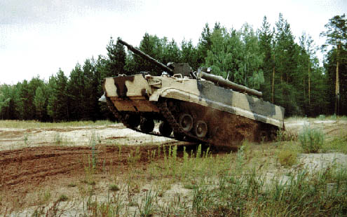 Infantry Combat Vehicle BMP-3
