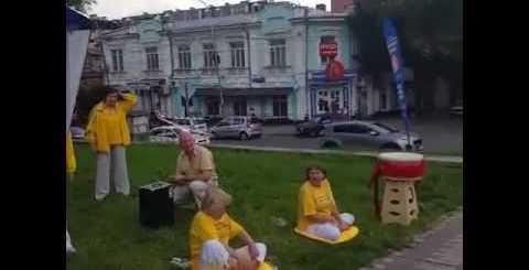v pyatigorske nachala rabotat za - В Пятигорске начала работать запрещенная китайская секта